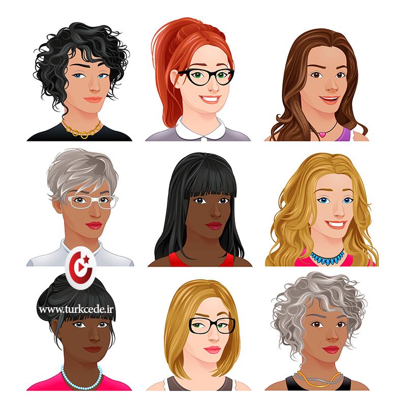 انواع مدل مو در زبان ترکی استانبولی