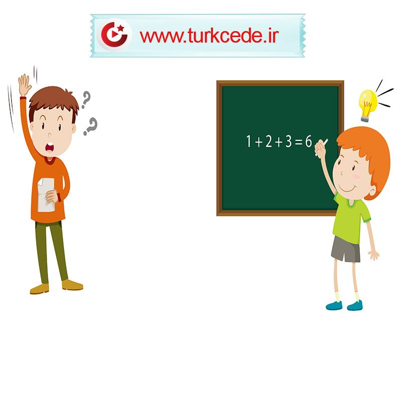 اشتباه رایج ایرانی ها در سوال پرسیدن به زبان ترکی استانبولی
